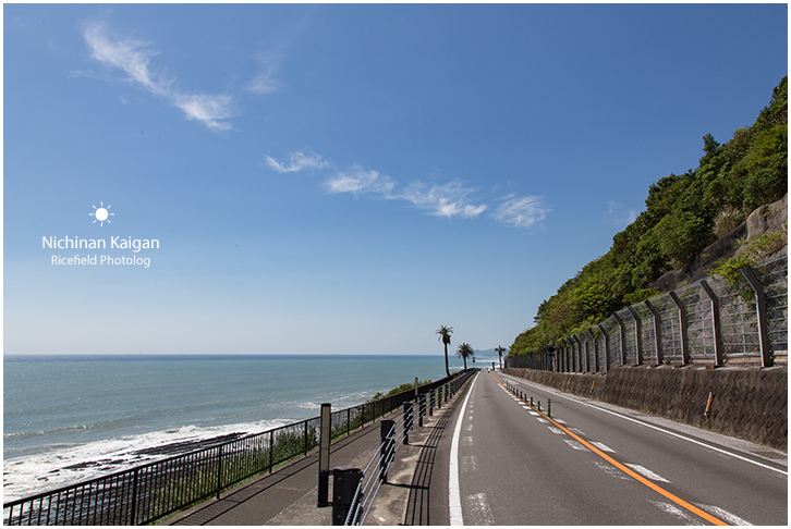 nichinan coast